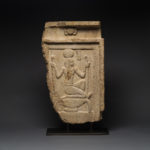 Limestone Stele Depicting the God Heh