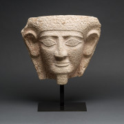 Late Dynastic Period Stone Sarcophagus Fragment of a Head