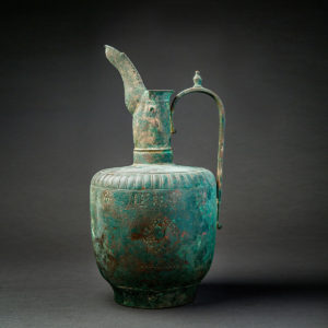 Islamic Bronze Ewer