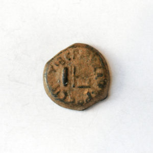 Bronze Prutah of the Procurator of Judea Pontius Pilate
