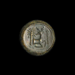 Greek Coin Forger's Die Hub