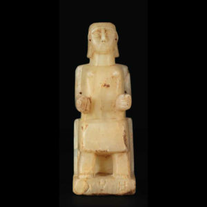 Sabean Seated Statuette of a Woman