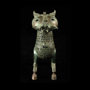 Islamic Bronze Incense Burner in the Form of a Feline