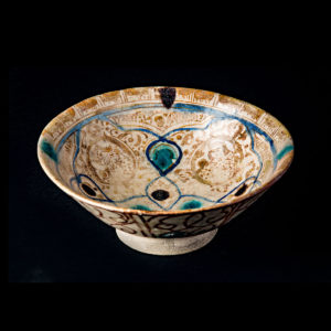 Kashan Lustre-Painted Bowl