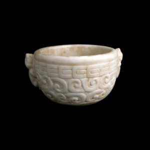 Mayan Carved Marble Bowl with Jaguar Handles
