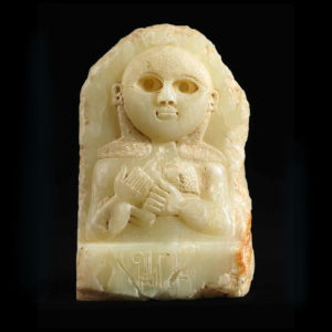 Sabean Alabaster Stele Depicting a Mother and Child