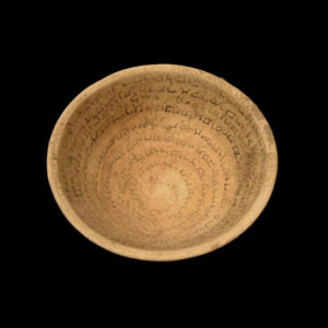 Terracotta Incantation Bowl with Aramaic Inscription