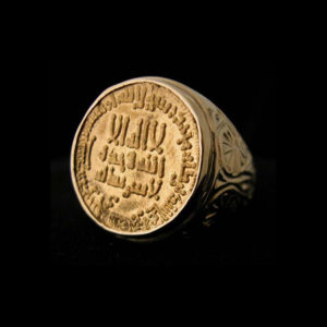 Gold Ring Featuring an Abbasid Gold Dinar2