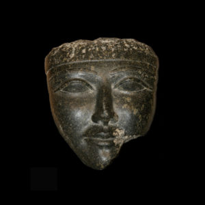 Egyptian Granite Head