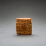 Sumerian Cuneiform Tablet2