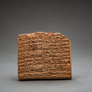 Sumerian Cuneiform Tablet 2