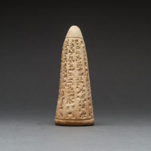 Foundation Cone with Cuneiform Inscription2