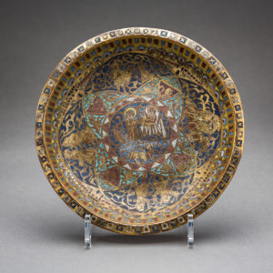 Inlaid Gilt Bronze Bowl