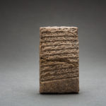 Old Babylonian Terracotta Cuneiform Tablet2