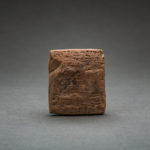 Sumerian Terracotta Cuneiform Tablet