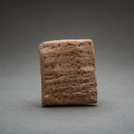 Sumerian Terracotta Cuneiform Tablet 2