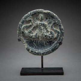 Gandharan Schist Dish Depicting A Mythical Creature