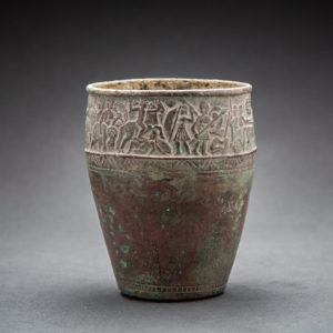 Bronze Vessel with Incised Decoration 1