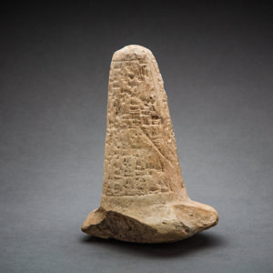 Neo-Sumerian Terracotta Foundation Cone-Nail with Cuneiform Inscription 1
