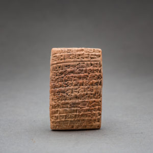 Sumerian Cuneiform Clay Tablet 1
