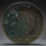 Islamic Bronze Tray 1