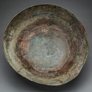 Incised Bronze Bowl 4