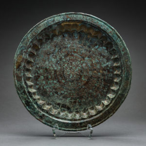 Incised Bronze Tray 1