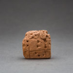 Sumerian Clay Cuneiform Tablet 1