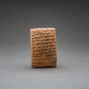 Click to view original image. Sumerian Cuneiform Tablet 1