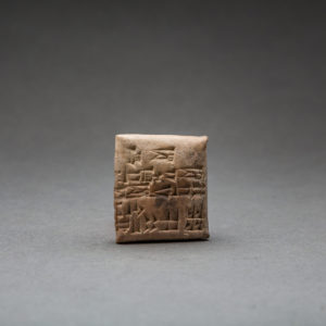 Sumerian Cuneiform Tablet 1