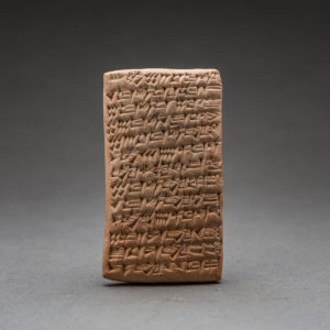 Clay Cuneiform Tablet 1