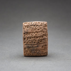 Cuneiform Tablet 1