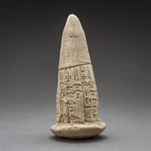 Clay Nail with Ten-Line Cuneiform Inscription 1