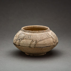 Indus Valley Terracotta Vessel with Zoomorphic Decoration 1